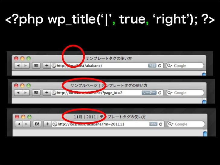 <?php wp_title( ¦ , true, right ); ?>
