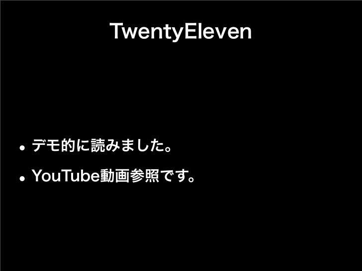 TwentyEleven• デモ的に読みました。• YouTube動画参照です。