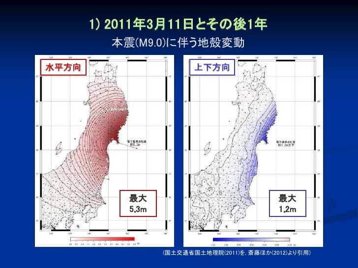 日本景観生態学会