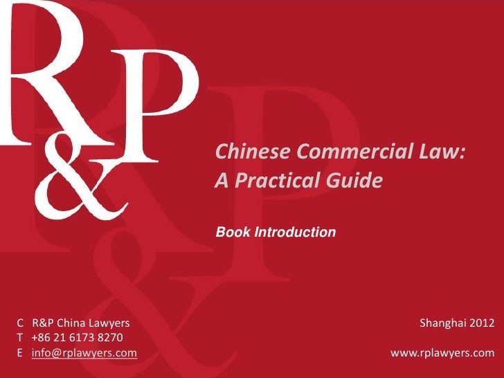 chinese commercial law Waverley law is a modern australian-chinese commercial law firm located in glen iris and glen waverley.