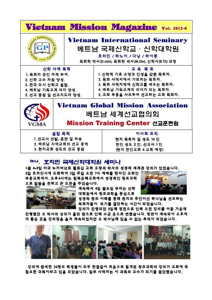 Vietnam Mission Magazine                              Vol. 2012-6               Vietnam International Seminary            ...