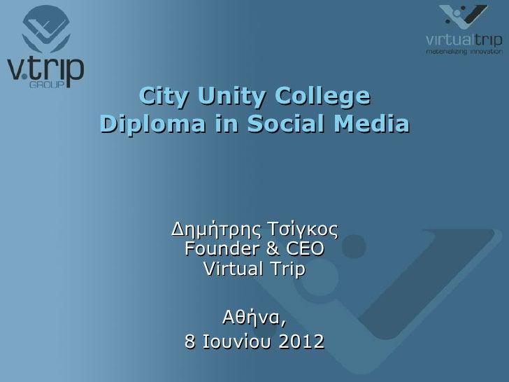 City Unity CollegeDiploma in Social Media     Δημήτρης Τσίγκος      Founder & CEO        Virtual Trip          Αθήνα,     ...