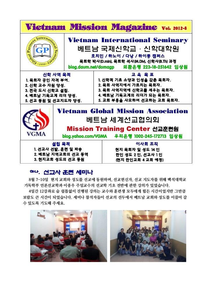 Vietnam Mission Magazine                               Vol. 2012-8               Vietnam International Seminary           ...