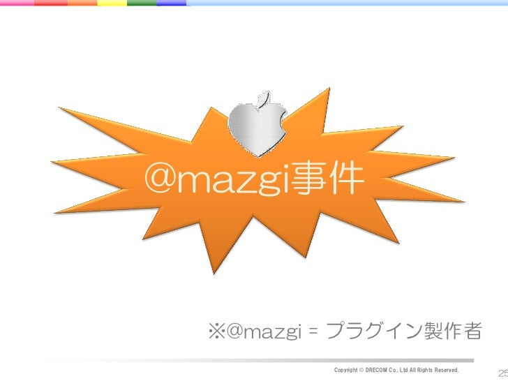 @mazgi事件  ※@mazgi = プラグイン製作者          Copyright © DRECOM Co., Ltd All Rights Reserved.                                    ...