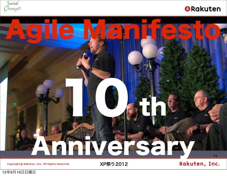Agile Manifesto              10 th         Anniversary      11               XP祭り201212年9月16日日曜日