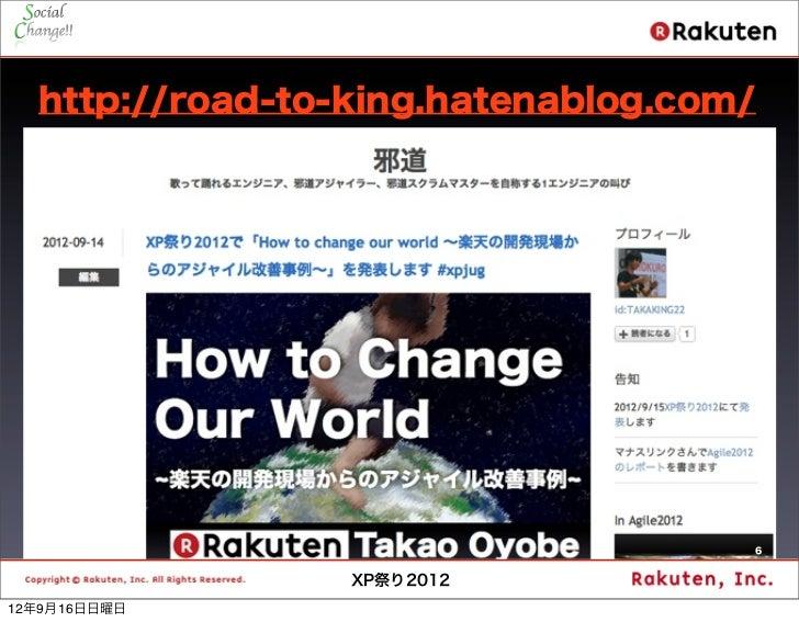 http://road-to-king.hatenablog.com/                                    6                 XP祭り201212年9月16日日曜日