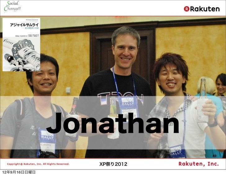 Jonathan                            83                 XP祭り201212年9月16日日曜日