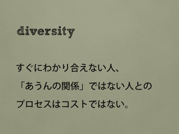20121005_websig