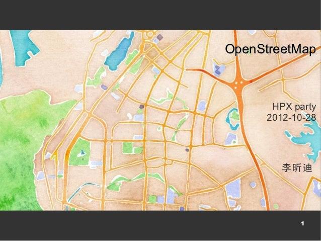 OpenStreetMap      HPX party     2012-10-28        李昕迪           1