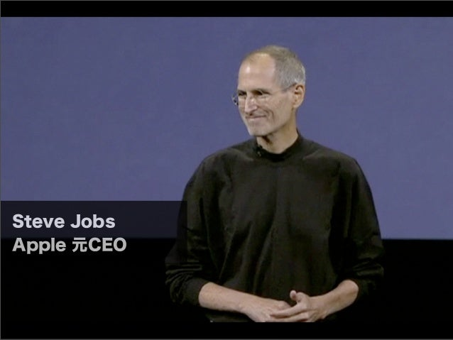 20121124 学生セミナー「基礎からわかる! IT業界とプログラミング」