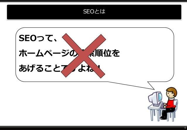 【20121124】word bench大阪 slideshare - 웹