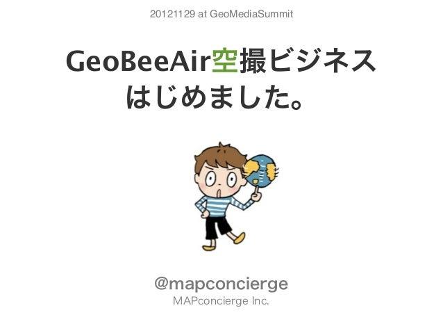20121129 at GeoMediaSummitGeoBeeAir空撮ビジネス   はじめました。    @mapconcierge        MAPconcierge Inc.