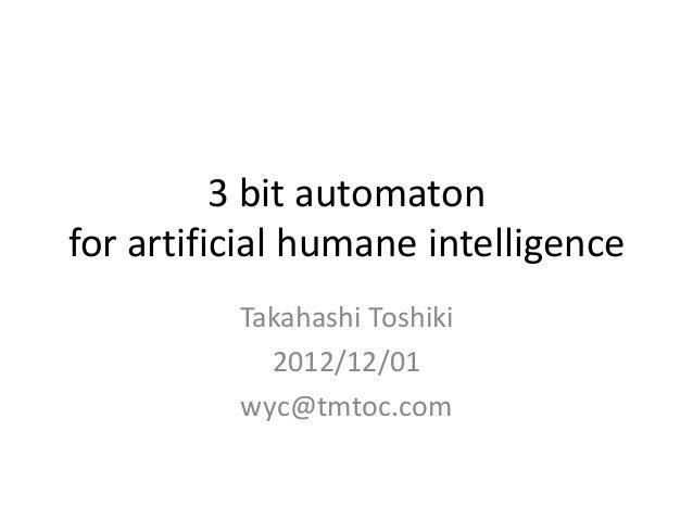 3 bit automatonfor artificial humane intelligence          Takahashi Toshiki            2012/12/01          wyc@tmtoc.com