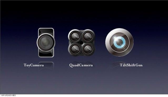 ToyCamera   QuadCamera   TiltShiGen12年12月25日火曜日