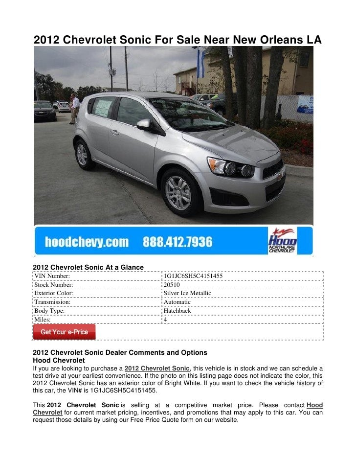 2012 Chevrolet Sonic For Sale Near New Orleans La