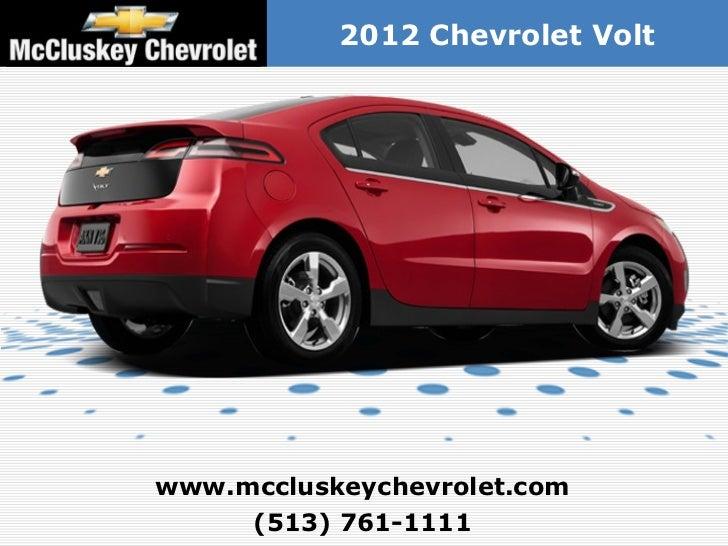 Mccluskey Chevrolet Kings Auto Mall >> New 2012 Chevrolet Volt - Kings Automall Cincinnati, Ohio