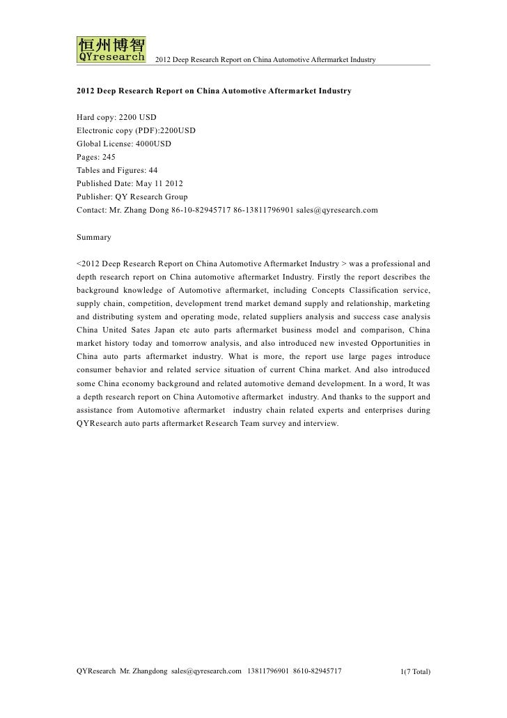 2012 Deep Research Report on China Automotive Aftermarket Industry2012 Deep Research Report on China Automotive Aftermarke...