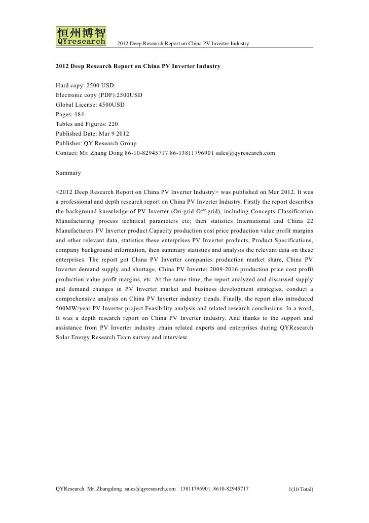 2012 Deep Research Report on China PV Inverter Industry2012 Deep Research Report on China PV Inverter IndustryHard copy: 2...