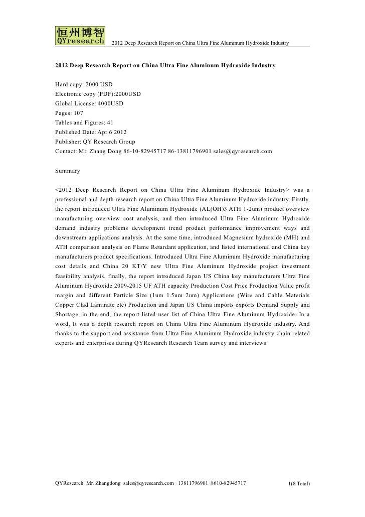 2012 Deep Research Report on China Ultra Fine Aluminum Hydroxide Industry2012 Deep Research Report on China Ultra Fine Alu...