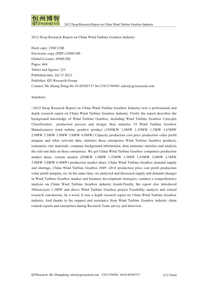2012 Deep Research Report on China Wind Turbine Gearbox Industry2012 Deep Research Report on China Wind Turbine Gearbox In...