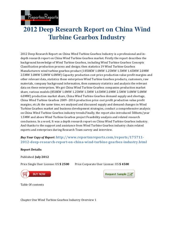 2012 Deep Research Report on China Wind          Turbine Gearbox Industry2012 Deep Research Report on China Wind Turbine G...