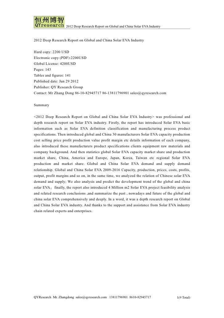 2012 Deep Research Report on Global and China Solar EVA Industry2012 Deep Research Report on Global and China Solar EVA In...