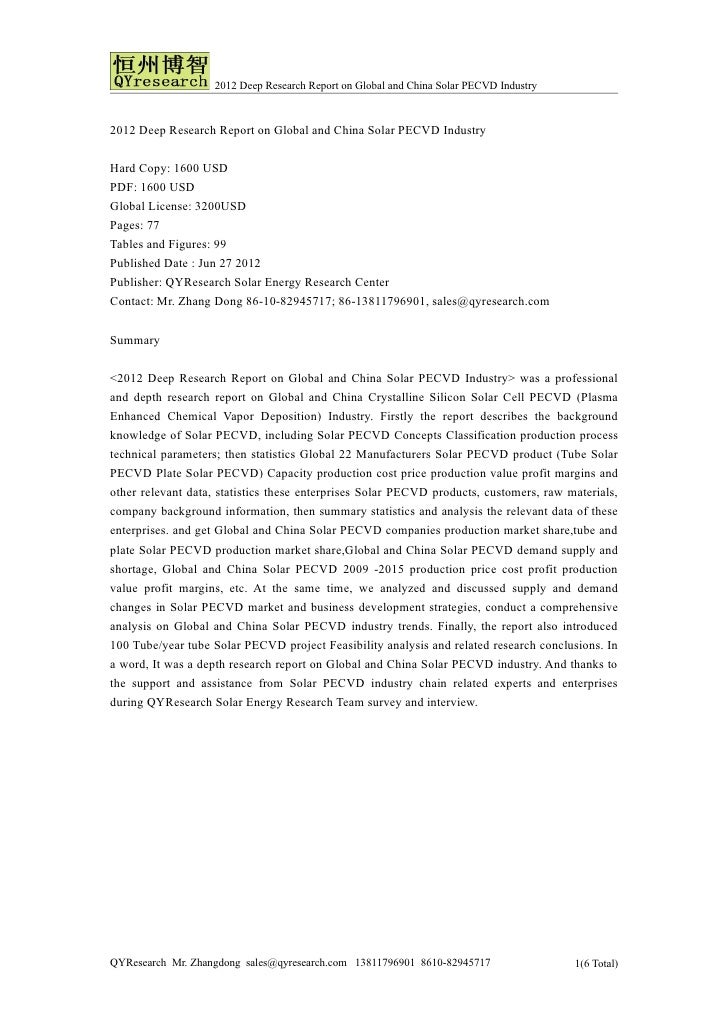 2012 Deep Research Report on Global and China Solar PECVD Industry2012 Deep Research Report on Global and China Solar PECV...