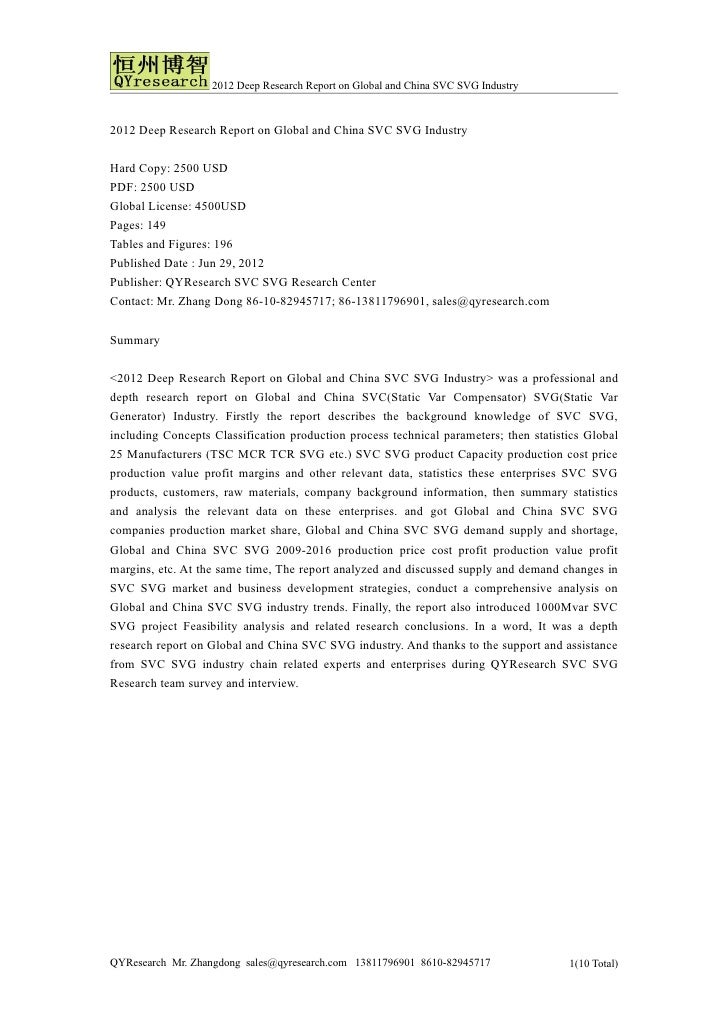 2012 Deep Research Report on Global and China SVC SVG Industry2012 Deep Research Report on Global and China SVC SVG Indust...