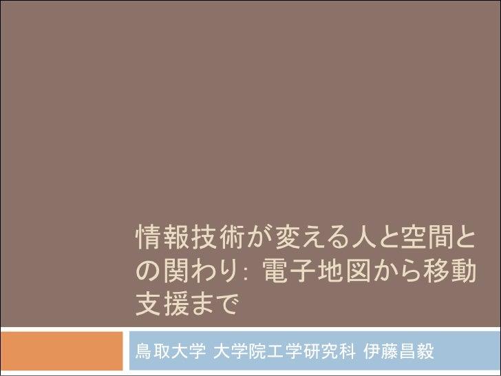 / Masaki Ito             /                 AB                       1998           2010             2010...