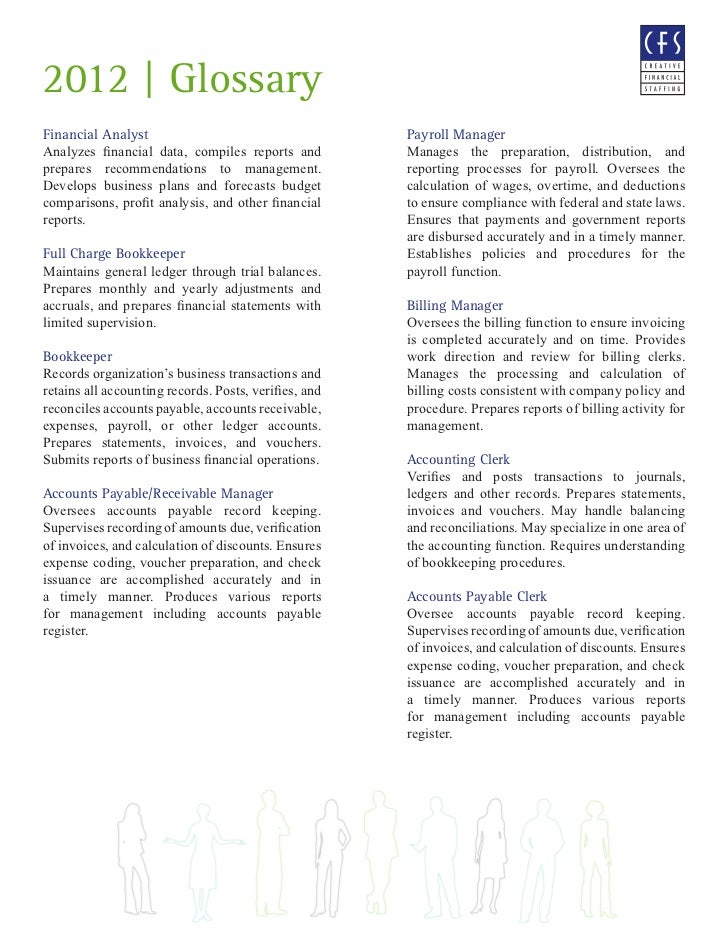 2012 Hartford Salary Guide