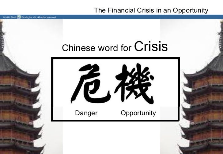The Financial Crisis in an Opportunity© 2012 Maris   Strategies, ltd. All rights reserved.                                ...