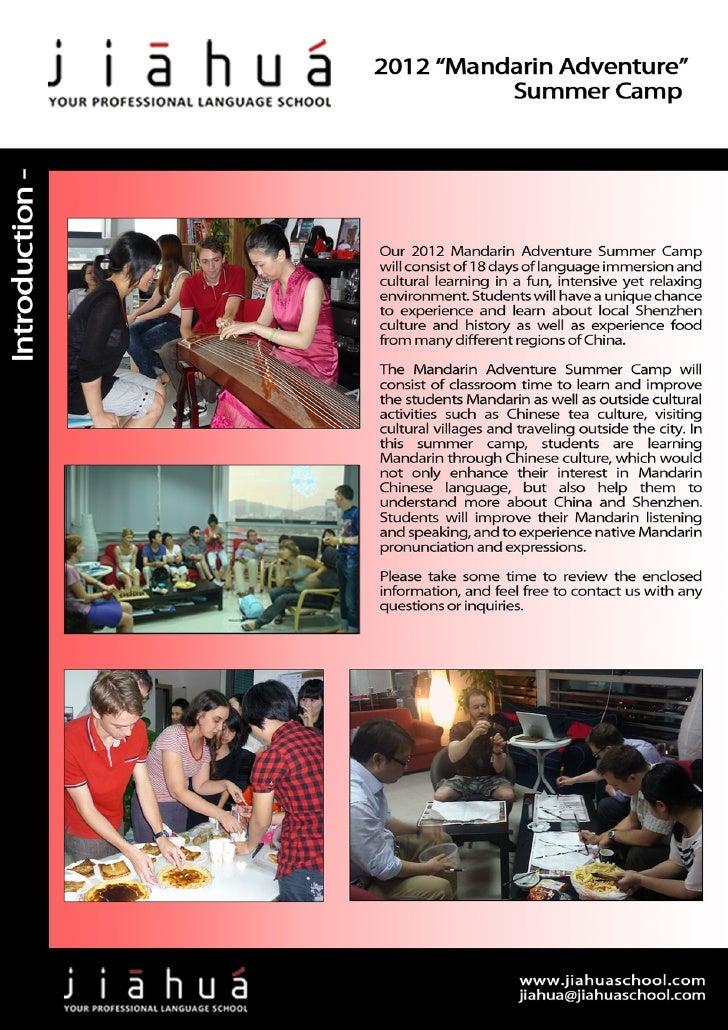 2012 Jiahua's Mandarin Summer Camp 2012
