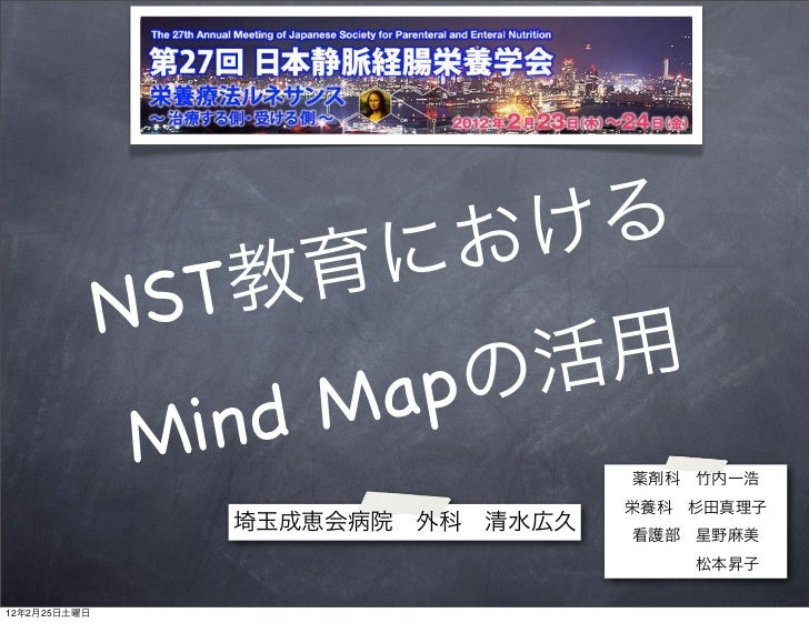 N ST                in d Map               M12   2   25