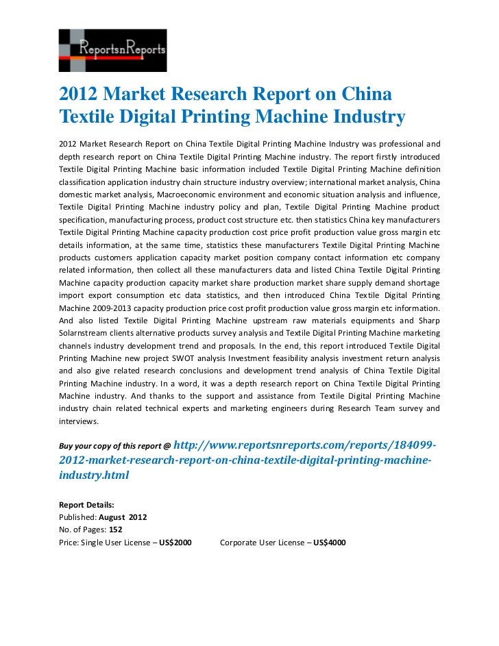2012 Market Research Report on ChinaTextile Digital Printing Machine Industry2012 Market Research Report on China Textile ...