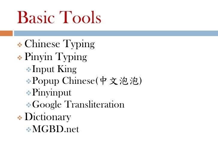 Basic Tools Chinese Typing Pinyin Typing    Input King    Popup Chinese(中文泡泡)    Pinyinput    Google Transliteration...