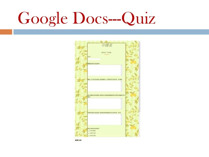 QuizStar Free class management tool On-line quiz Can upload audio file and image into  quiz