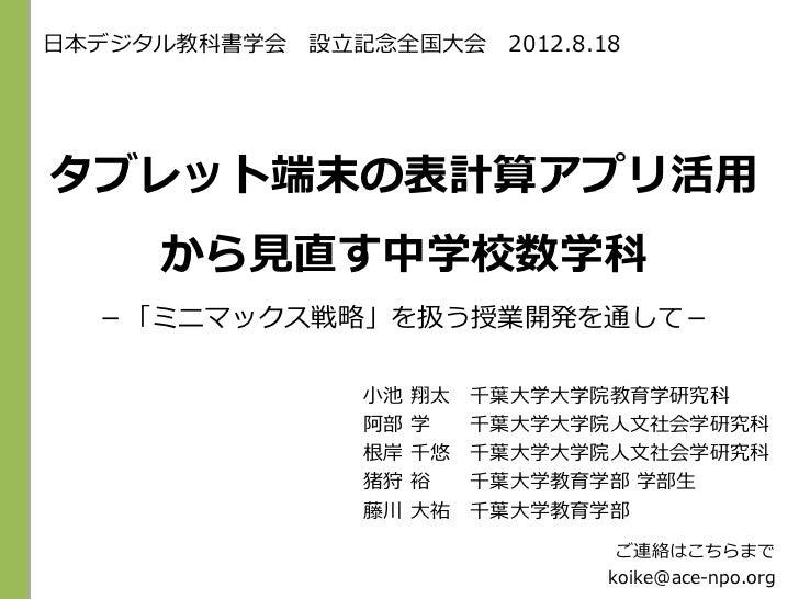 千葉 大学 教科書