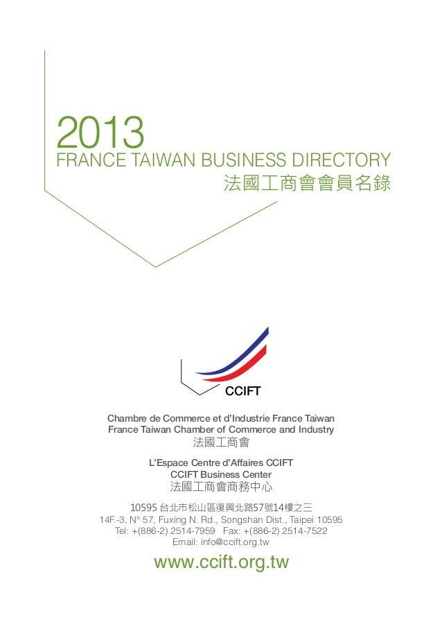 2013 BUSINESS DIRECTORY FRANCE TAIWAN 法國工商會會員名錄  CCIFT Chambre de Commerce et d'Industrie France Taiwan France Taiwan Cham...