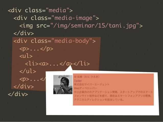 h2 {  font-weight: bold;  font-size: 16px; } #news h2 {  border-bottom: 1px solid black;  padding-bottom: 0.5em; }