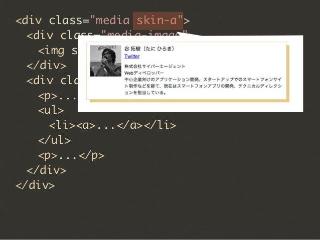 "<div id=""speakers"">  <h1>Hiroki Tani</h1>  <h2>Session Title</h2>  <div>   <p>Summary</p>  </div> </div>"