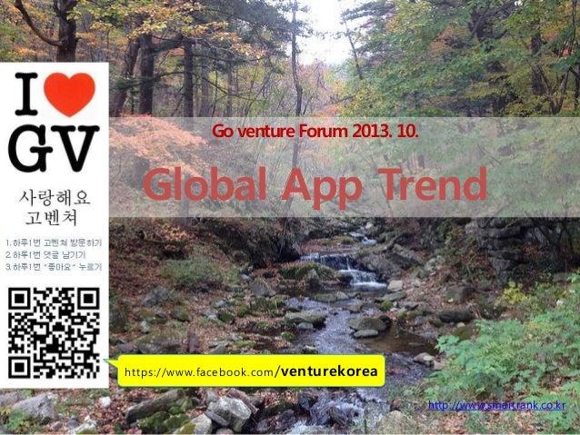 Go venture Forum 2013. 10.  Global App Trend  https://www.facebook .com /venturekorea http://www.smartrank.co.kr