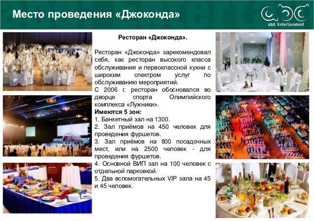 Новогодние решения 2013