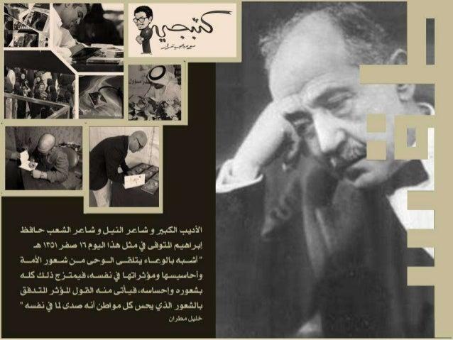 ورقة عمل [ طقس ] عن ممارسة درجات من الجنون في القراءة ، ملتقى الكتاب الثاني بجامعة الملك عبدالعزيز 2013 Slide 2