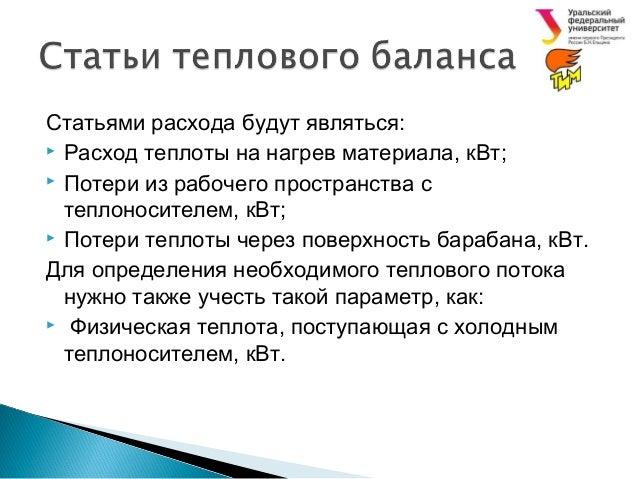 Солодкова А И Курсовая работа по ТРПО