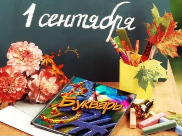 У меня большие дети: Два Максима, два Илюши, Есть Оксана и Валюша, Анжелика есть и Ванечка, А ещё есть Лиза, Сёма, Игорь и...