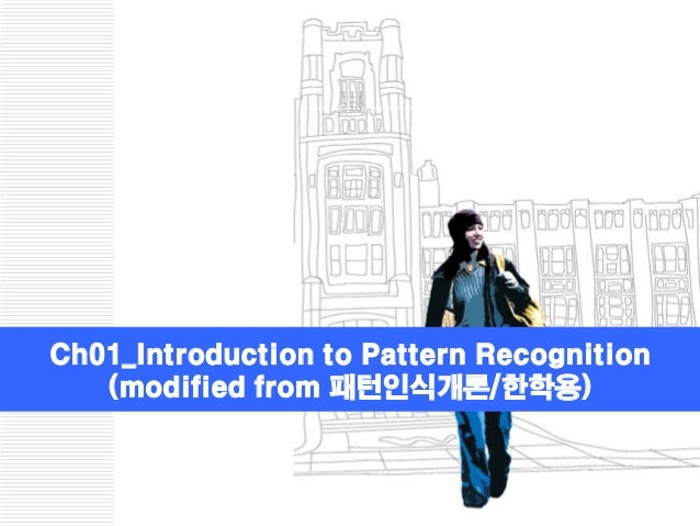 Ch01_Introduction to Pattern Recognition   (modified from 패턴인식개론/한학용)