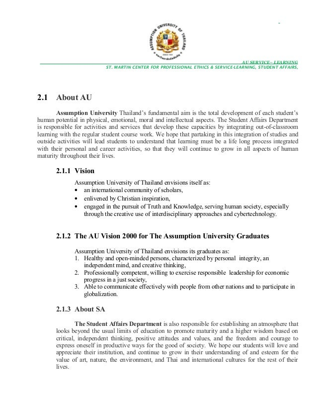 2013 sl report format