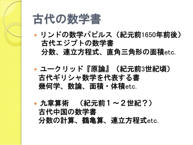 20130118 ku-librarians勉強会#1...
