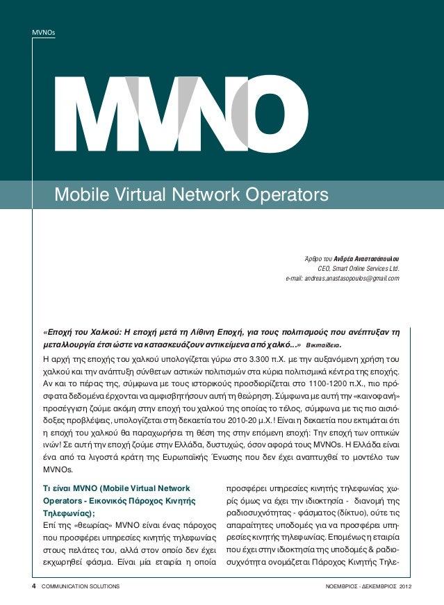 MVNOs       Mobile Virtual Network Operators                                                                             ¢...