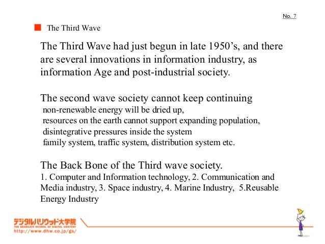 No.7■ The Third Wave The Third Wave had just begun in late 1950's, and there are several innovations in information indust...